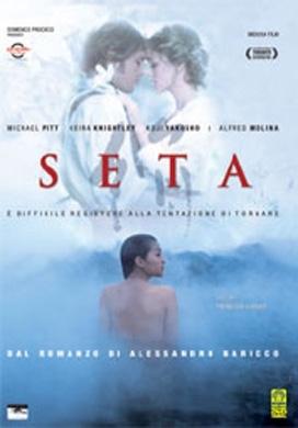La copertina DVD di Seta