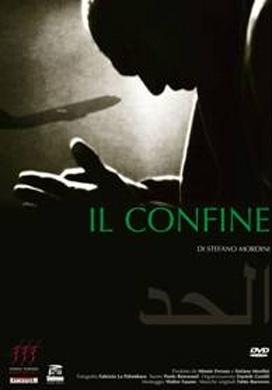 La copertina DVD di Il confine