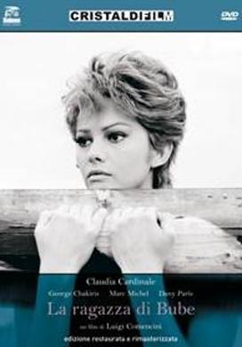 La copertina DVD di La ragazza di Bube