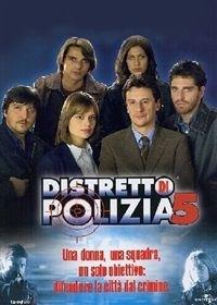La copertina DVD di Distretto di Polizia - Stagione 5