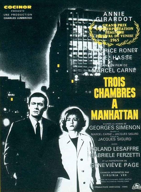 La locandina di Tre camere a Manhattan