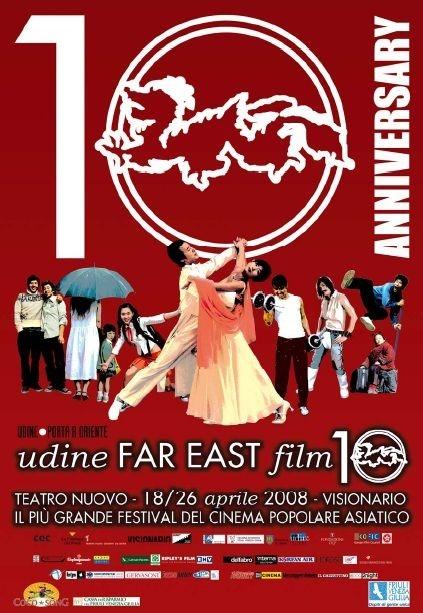 Il poster della decima edizione del Far East Film Festival di Udine