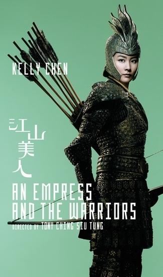 La locandina di An Empress And The Warriors