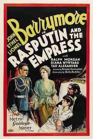 La locandina di Rasputin e l'imperatrice