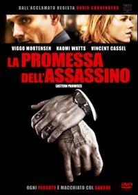 La copertina DVD di La promessa dell'assassino