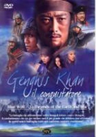 La copertina di Genghis Khan il conquistatore (dvd)