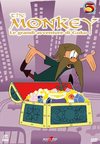 La copertina di Monkey vol 5 (dvd)
