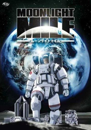 La locandina di Moonlight Mile