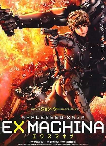 La locandina di Appleseed: Ex Machina