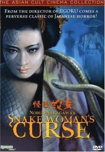 La locandina di Snake Woman's Curse