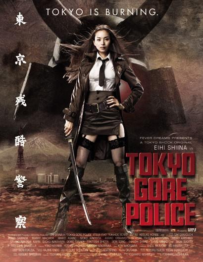 La locandina di Tokyo Gore Police