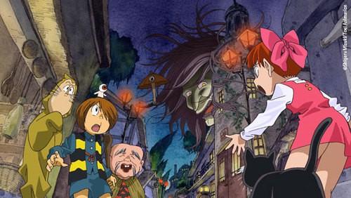 Un'immagine della serie d'animazione  Gegege no Kitarô