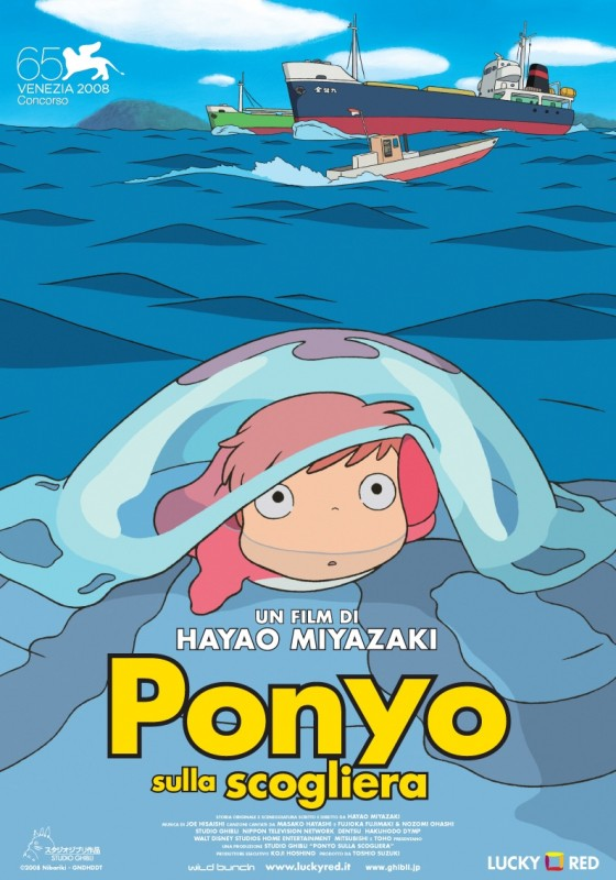 La locandina italiana di Ponyo sulla scogliera