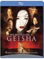 La copertina di Memorie Di Una Geisha (Limited Edition) (blu-ray)