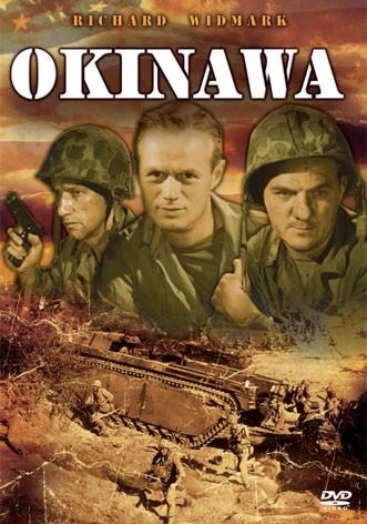 La copertina di Okinawa (dvd)