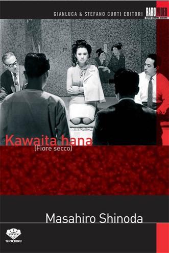 La copertina di Kawaita Hana (Pale Flower) (dvd)