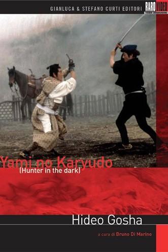 La copertina di Yami no Karyudo (Hunter in the dark) (dvd)