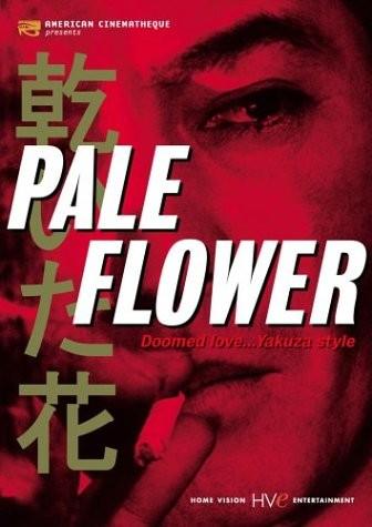 La locandina di Pale Flower
