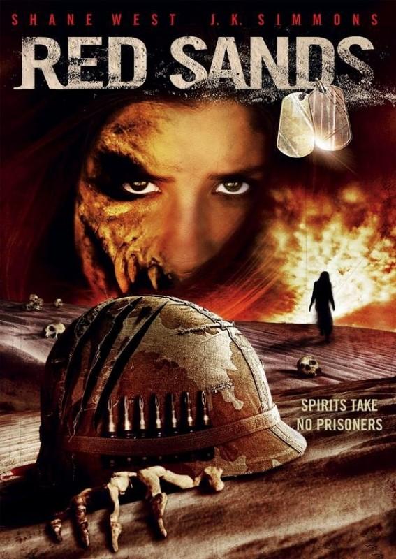 La locandina di Red Sands - La forza occulta
