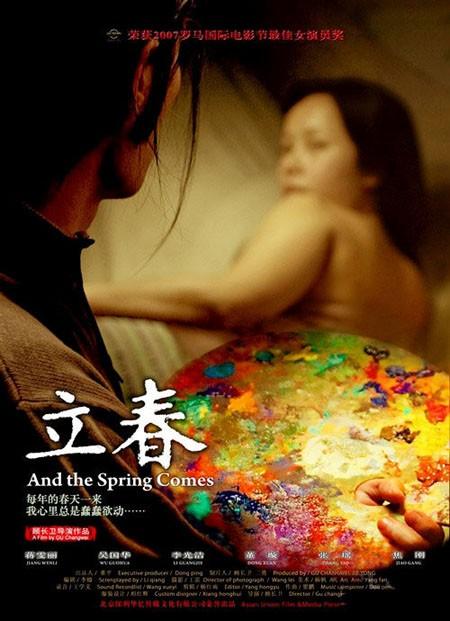 La locandina di And The Spring Comes