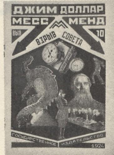 La locandina di Miss Mend