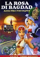La copertina di Rosa di Bagdad - Edizione Restaurata (dvd)