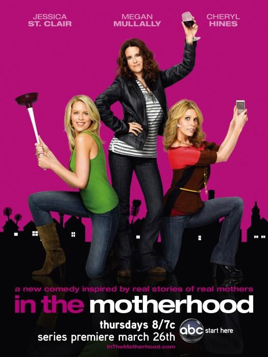 La locandina di In the Motherhood