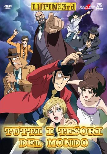 La copertina di Lupin III - Tutti i tesori del mondo (dvd)