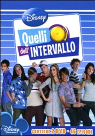 La copertina di Quelli dell'intervallo - Vol. 1 (dvd)