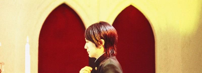 Immagine del film Love Exposure (Ai no mukidashi)
