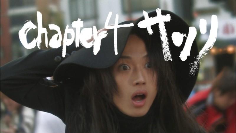 Immagine del film Love Exposure (Ai no mukidashi) di Sion Sono