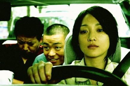 Una scena del film The Equation of Love and Death (Li mi de cai xiang, 2008)