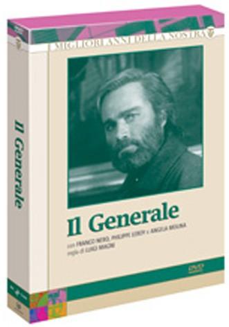 La copertina di Garibaldi - Il Generale (dvd)