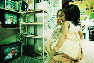 Una immagine del film True Women for Sale, presentato in concorso al Far East Film 2009 nella sezione 'Hong Kong'.