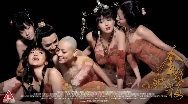Una immagine promo del film The Forbidden Legend: Sex & Chopsticks, presentato al Far East Film Festival 2009