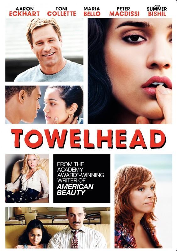 Una nuova locandina di Towelhead