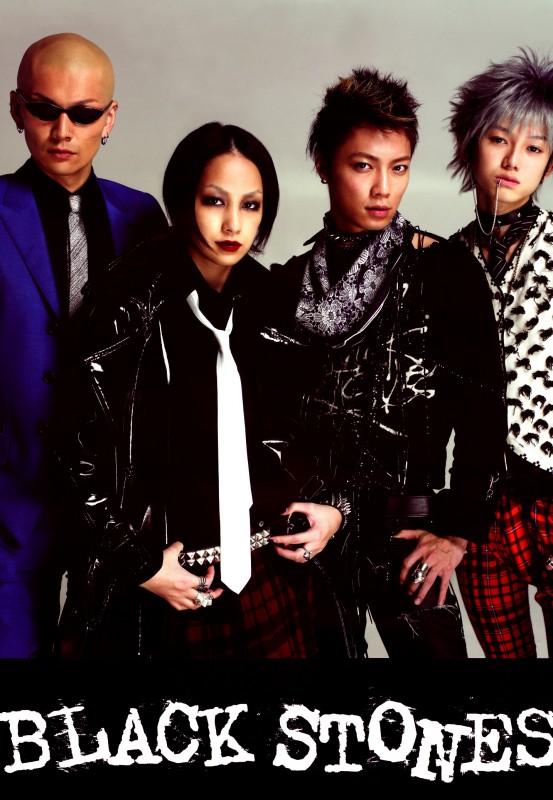 Immagine promo dal film Nana 2: la band dei BlackStones