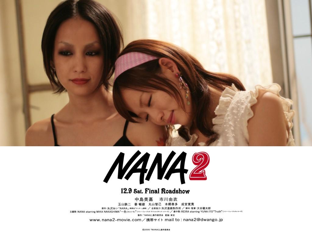 Wallpaper: Mika Nakashima e Yui Ichikawa in 'Nana 2'