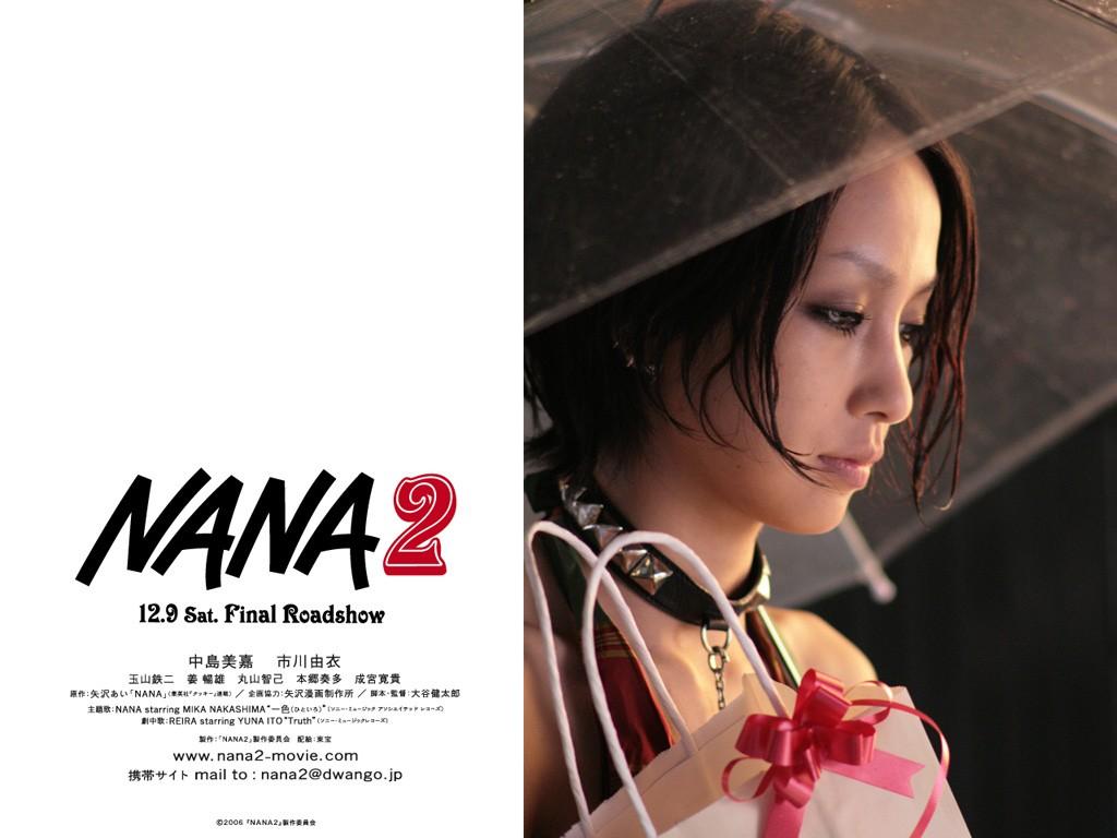 Wallpaper: Mika Nakashima interpreta Nana Osaki in 'Nana 2'