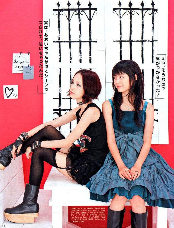 Yui Ichikawa e Mika Nakashima grandi amiche nel film Nana