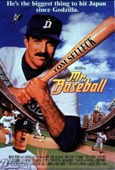 La locandina di Mr. Baseball