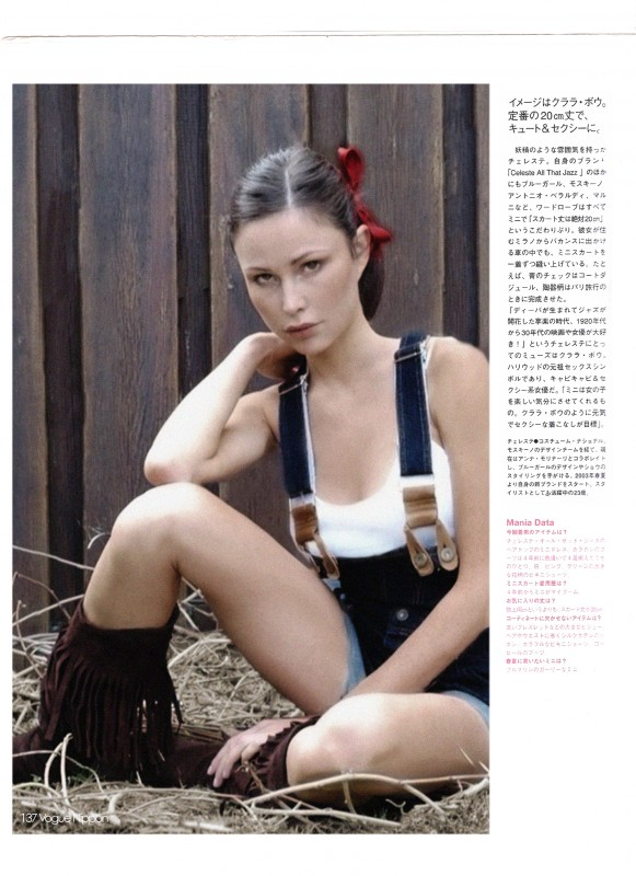 Celeste Pisenti su un servizio per Vogue Nippon
