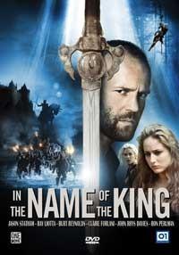 La copertina di In the Name of the King (dvd)