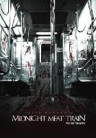 La copertina di Prossima fermata: l'inferno (dvd)