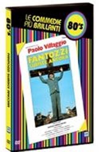 La copertina di Fantozzi subisce ancora (dvd)