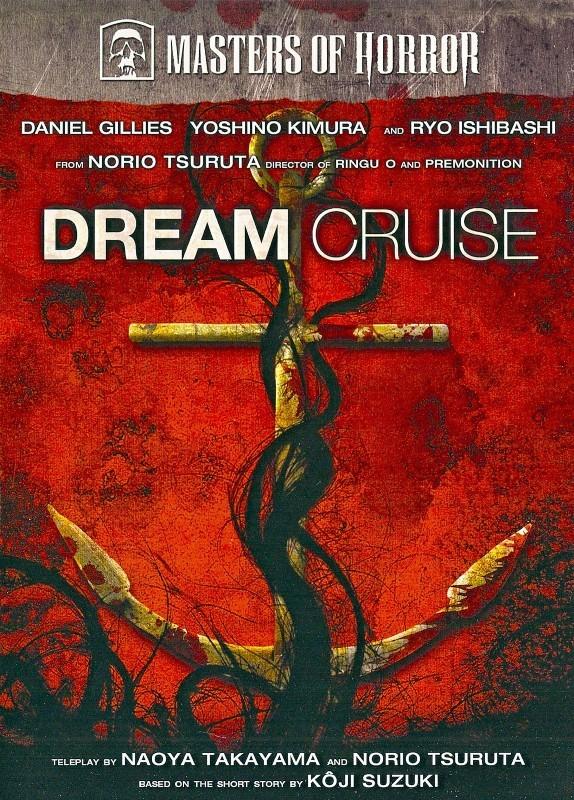La locandina di Dream Cruise