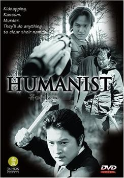 La locandina di The Humanist