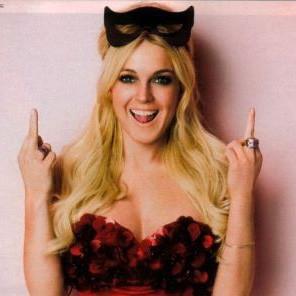 la star Lindsay Lohan