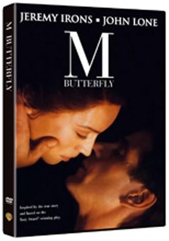 La copertina di M. Butterfly (dvd)
