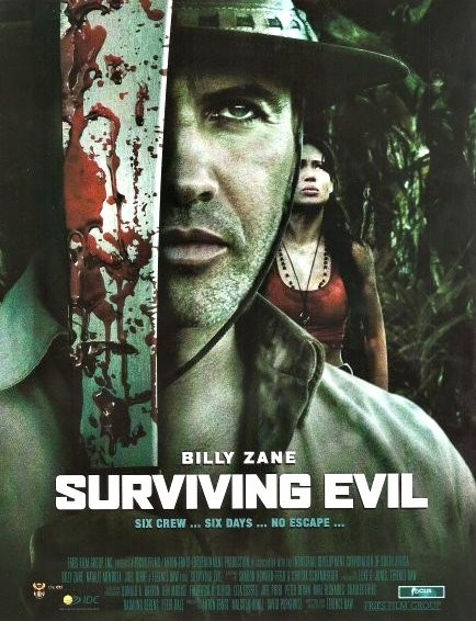 La locandina di Surviving Evil